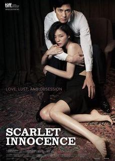 Madam Pang Deok Erotik Filmi İzle   HD