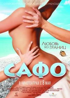 Yaz Aşkı Full Erotik Film İzle   HD