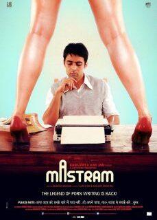 Mastram Erotik Hint Sex Filmi İzle reklamsız izle