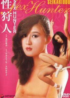 Sex Hunter 720p Erotik Film hd izle