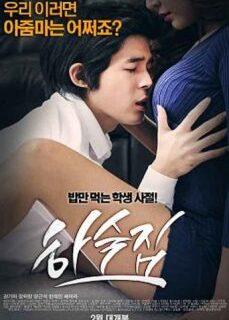 Boarding House 2016 Kore Erotik İzle