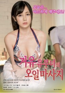 Hope of breast 2018 Meme Sevdası Japon Filmi izle